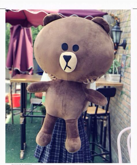 Brown Bear Line 110cm